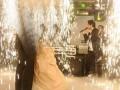 یک شب عروسی  ۱۸ - پایگاه خبری هفت روز خبر