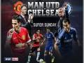 دانلود مسابقه چلسی  و منچستر یونایتد (۱-۰)|لیگ جزیره انگلیس