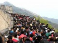 تعطیلاتی ۶۰۰ میلیون نفری در چین!