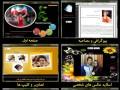 صندوقچه بانو :: دانلود فایل AutoPlay در مورد پهلوان حمید سوریان