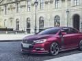 خودروی DS ۵LS رونمایی شد؛ قیمت و مشخصات فنی منتشر شد - روژان