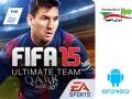 دانلود FIFA ۱۵ Ultimate Team ۱.۵.۵ بازی فیفا ۱۵ برای اندروید - ایران دانلود Downloadir.ir