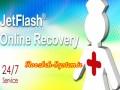 تعمیر و بازیابی فلش های سوخته با JetFlash Online Recovery v۰.۱ / دانلود از روزبه سیستم