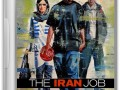 دانلود مستند کار در ایران The Iran Job ۲۰۱۲