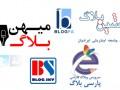 فضای م.پ - مقایسه ی سرویس های وبلاگ نویسی ایرانی