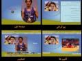 دانلود فایل فلش در باره افتخارات حمید سوریان