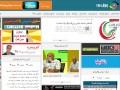 ده سایت برتر از نگاه الکسا در کشور ایران - وب سایت چی بنویسم !