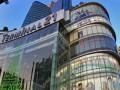 مراکز خرید و تجاری بانکوک (بخش سوم)