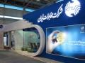 سونامی تغییرات و جابه جایی مخابرات ایران را نیز در برگرفت | پایگاه خبری بادیجی