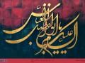 دانلود تصاویر مذهبی حضرت عباس (ع) قمر بنی هاشم با کیفیت بالا | دلدادگان