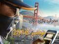 لیست تمام بازی هایی که در نوامبر ۲۰۱۶ منتشر می شوند - گیم پرو