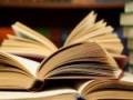 پایان نامه دکتری مدیریت آموزشی
