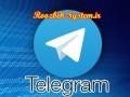 احراز هویت دارندگان کانال تلگرام و صفحات اینستاگرام و کلوب / روزبه سیستم