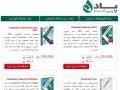 «پاد» فروش آنلاین محصولات کسپرسکی را آغاز کرد