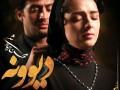 دانلود آهنگ محسن چاوشی به نام دیوونه – Radio Baztab