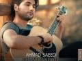 دانلود آهنگ احمد سعیدی به نام چند وقته – Radio Baztab