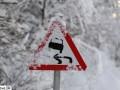 عکس های قشنگ با موضوع زمستان – تصاویر زمستونی | امـ اسـ لـاو | تـفـریح و سرگـرمـی