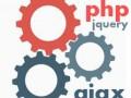 مباحث پیشرفته در برنامه نویسی:فراخوانی فایل php از طریق jquery و ajax