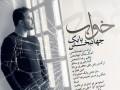 فارسی مدیا » آهنگ خواب از بابک جهانبخش