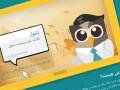 واژه یاب، فرهنگ لغت آنلاین، هم فارسی هم انگلیسی vajehyab.com