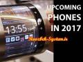 موبایلهای سال ۲۰۱۷؛  عرضه آیفون ۸، گالاکسی اس ۸ و سرفیسفون / روزبه سیستم