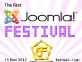 اولین جشنواره وبسایتهای جوملایی همزمان با دومین سمینار رسمی جوملا